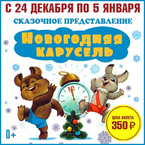 конкурсы для детей в екатеринбурге 2016
