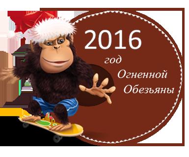 Расписание работы ГБО-СТО на Новогодние праздники