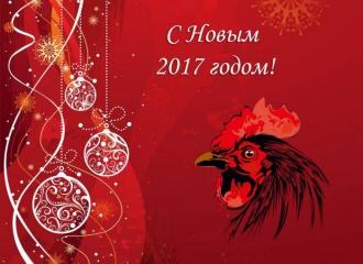 Веселая сценка поздравление на новый год
